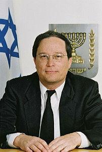 """שופט בית משפט המחוזי בחיפה, ד""""ר מנחם רניאל"""