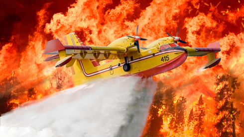 אלף כבאים: איך עובד מטוס לכיבוי שרפות?