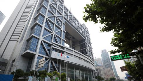 מגמה מעורבת באסיה; ניקיי נחלש ב-0.2%, סין והונג קונג מטפסות