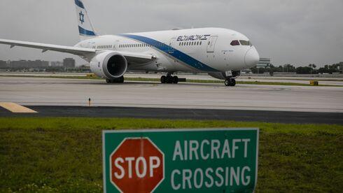 האוצר: נזרים לאל על 50 מיליון דולר - בתנאי שתמכור מטוסים וחלק ממועדון הנוסע המתמיד