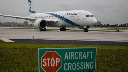בדרך למכירה: סכנה לנחיתת אונס בשווי מטוסי אל על
