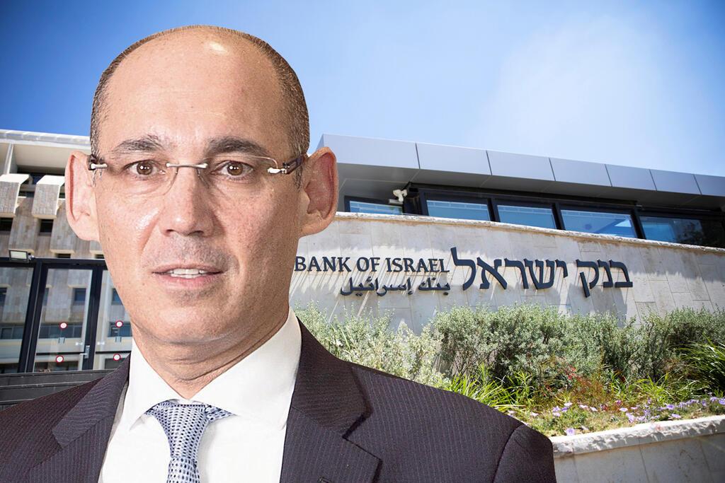 אמיר ירון על רקע בנק ישראל