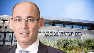 אמיר ירון על רקע בנק ישראל, צילומים: אלכס קולומויסקי, רויטרס