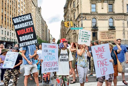 עצרת נגד חיסוני קורונה בשבוע שעבר בניו יורק, צילום: איי פי