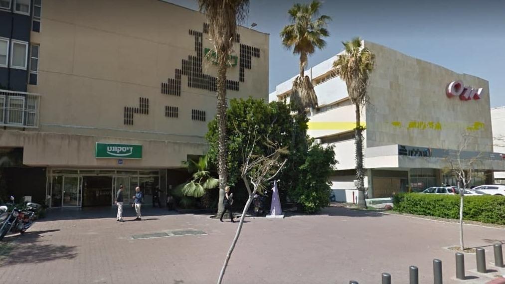 בנק דיסקונט ובית מרס ברחוב הרצל בתל אביב