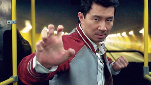 מתוך הסרט שאנג צ׳י ואגדת עשר הטבעות,