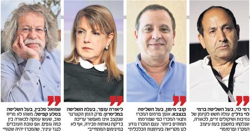 צילום: עמית שעל, אוראל כהן, אביגיל עוזי