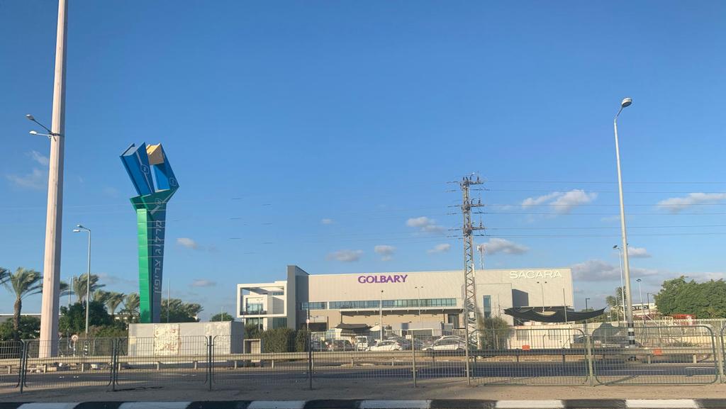 מרכז לוגיסטי צריפין, צילום: טל שחר