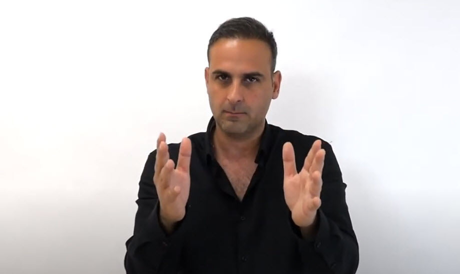 עינב כהן משקיע בבורסה