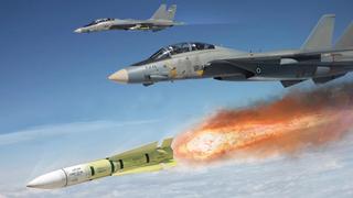 הקברניט טיל יירוט פניקס F14, צילום: FARS