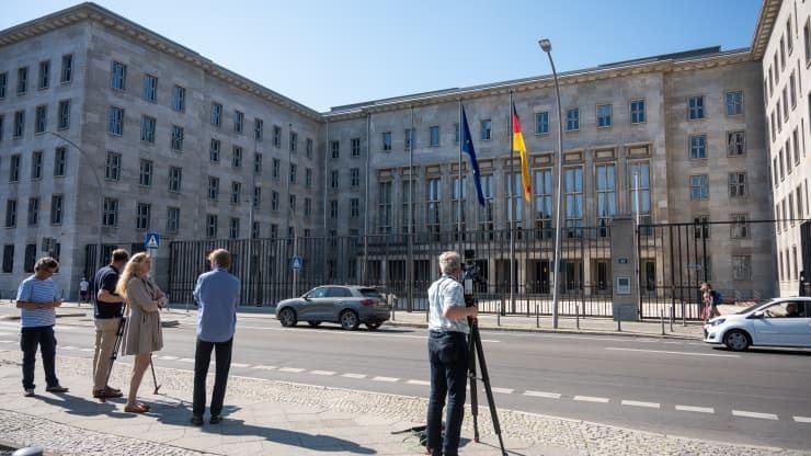משרד האוצר גרמניה