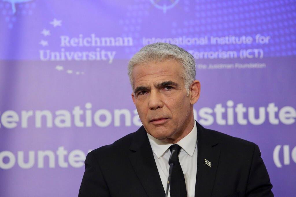 שר החוץ יאיר לפיד מנאומו הערב בכנס המכון למדיניות נגד טרור באוניברסיטת רייכמן