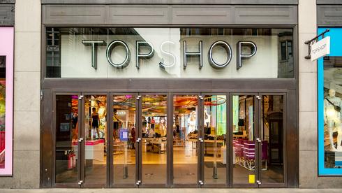 """איקאה במו""""מ לרכישת חנות הדגל של טופשופ ברחוב אוקספורד בלונדון ב-385 מיליון ליש""""ט"""