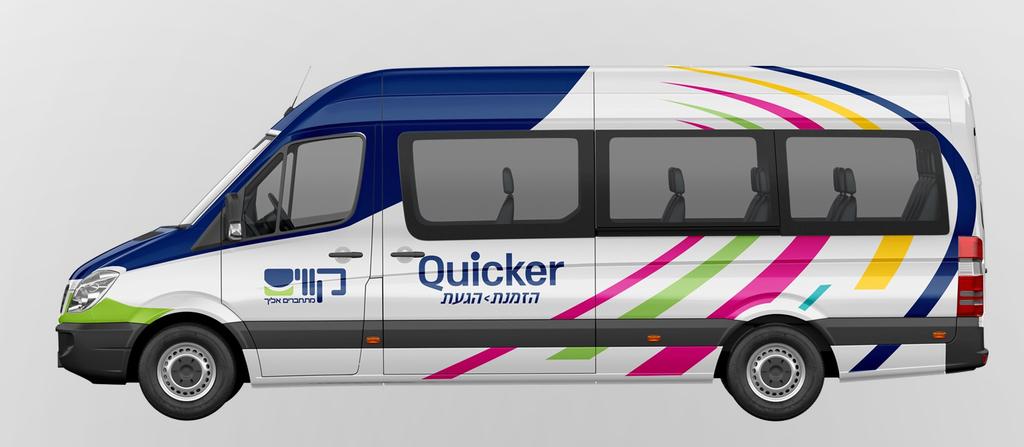 מיניבוס מיני בוס קוויקר Quicker של חברת קווים
