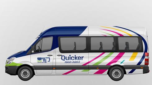 האוטובוסים בעמק חפר לא יבוטלו: קוויקר יהיה שירות משלים