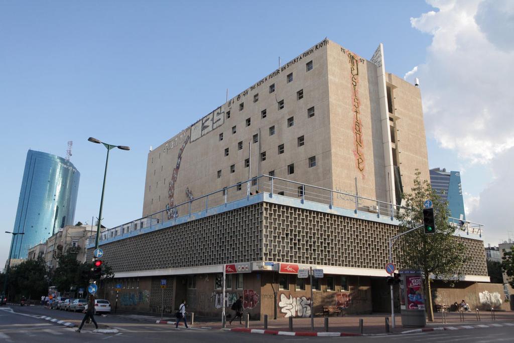 מרכזיית בזק ברחוב יהודה הלוי פינת לינקולן בתל אביב