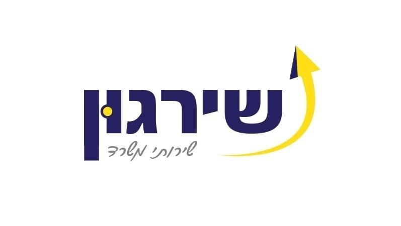 שרגון שירותי משרד לוגו