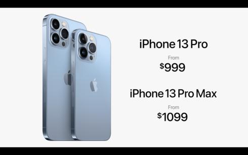 אייפון 13 פרו, צילום: אפל