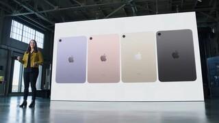 אייפד מיני חדש השקת אייפון ספטמבר 2021, אתר אפל