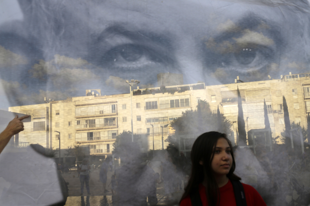 הפגנה נגד בנימין נתניהו כיכר הבימה תל אביב יולי 2018