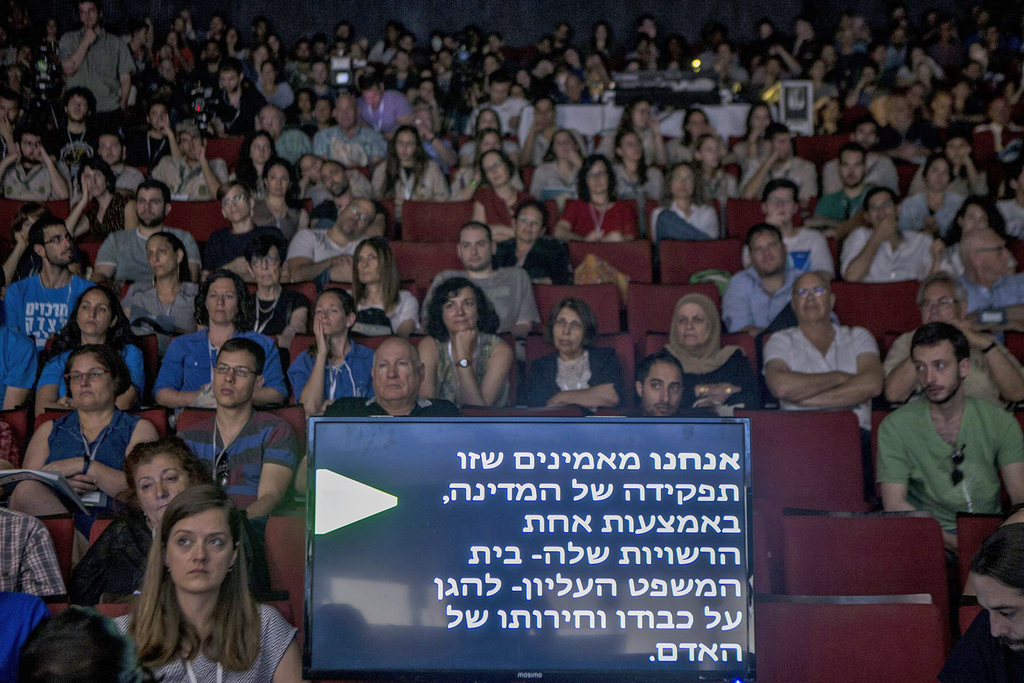 כנס בתל אביב מאי 2019