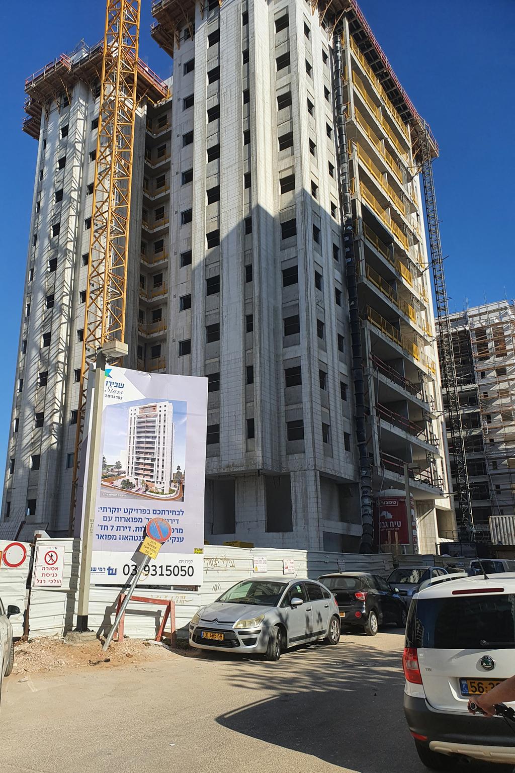 בנייה למכורים דירות חברת שבירו פתח תקווה
