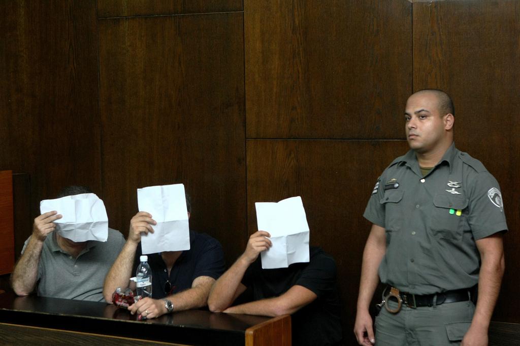 בית משפט תל אביב יוני 2008