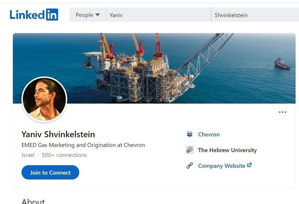 צילום מסך פרופיל לינקדאין יניב יניב שוינקלשטיין