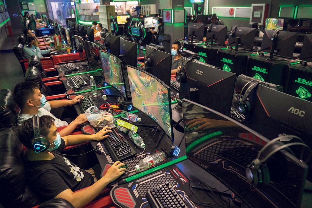 אולם משחקי וידיאו בייג'ינג סין