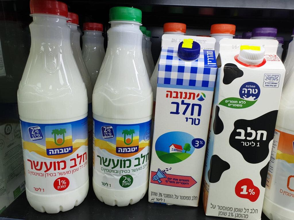 חלב טרה תנובה יוטבתה