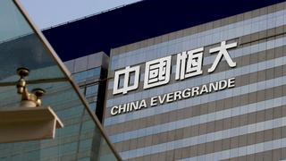 מטה אוורגרנד Evergrande הונג קונג סין