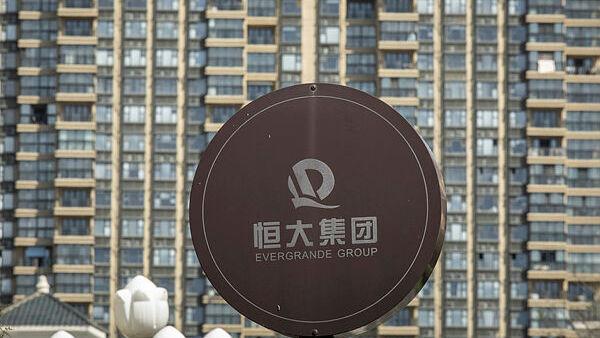 """בייג'ינג לרשויות המקומיות: """"התכוננו לסערה אם אוורגרנד תקרוס"""""""