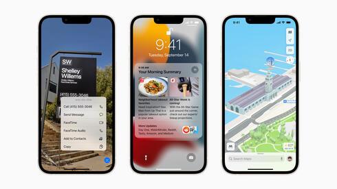 כל מה שחשוב לדעת על מערכת ההפעלה החדשה של אייפון - iOS 15