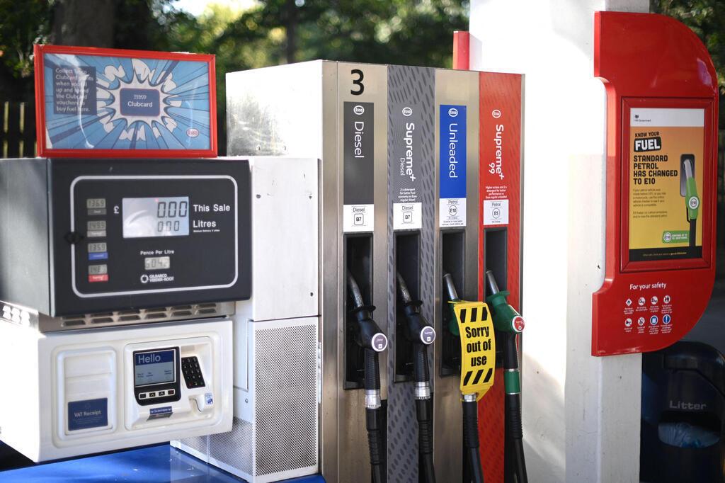 משאבת דלק יצאה משימוש בריטניה