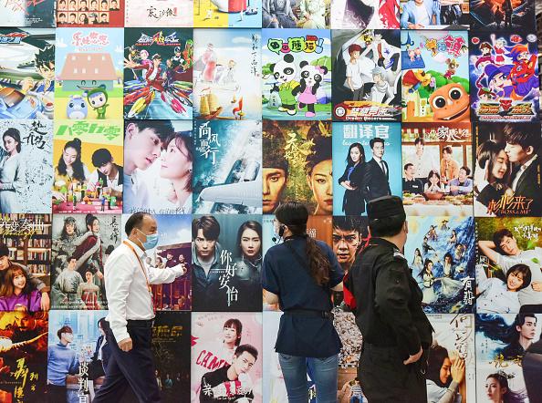 כרזות סרטים ב בייג'ינג סין