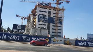 פרויקט בנייה למגורים תל השומר רמת גן, צילום: דוד הכהן