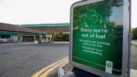 מחסור ב דלק ב בריטניה