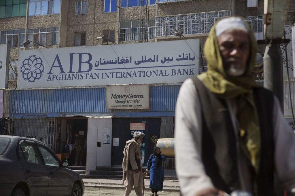 הבנק הבינלאומי של אפגניסטן