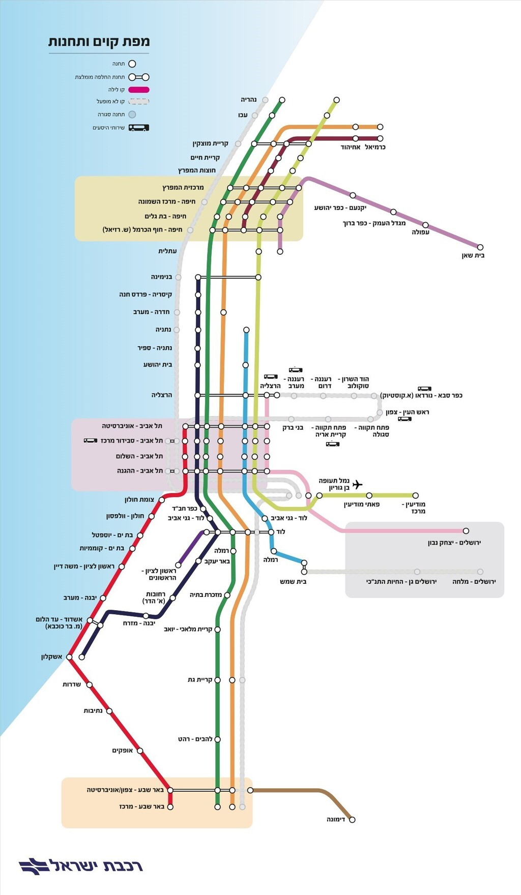 רכבת ישראל מפת קווים פעילים 3-19 באוקטובר 2021