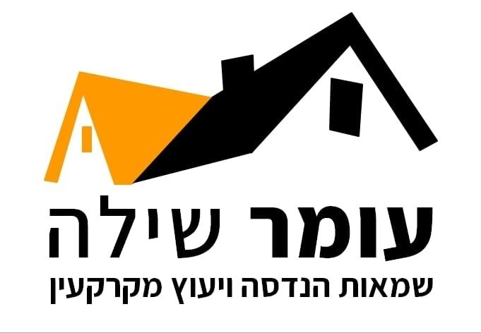 עומר שילה לוגו
