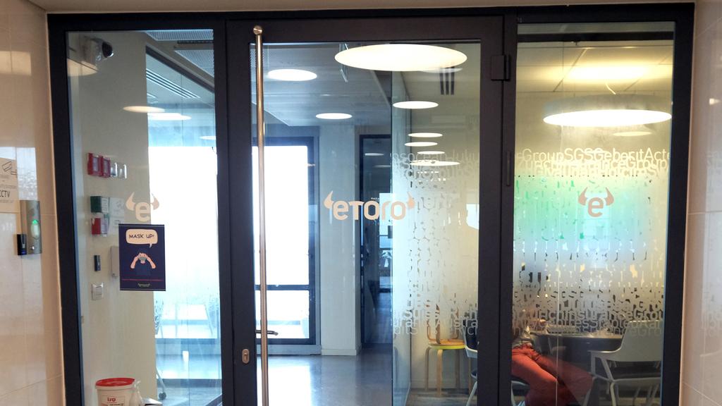 משרדי חברת אי טורו eToro ב בני ברק