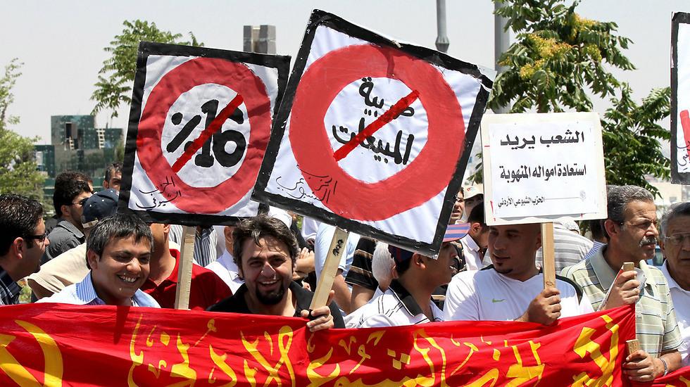 מחאות נגד שחיתות עמאן ירדן 2016