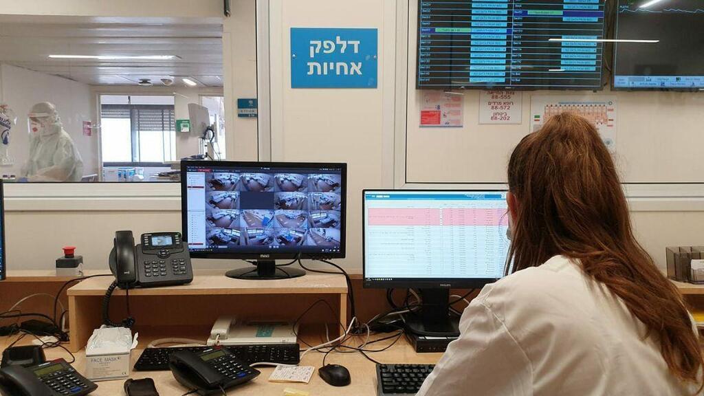 פריצת הסייבר להלל יפה: בתי החולים הונחו להדפיס תיקים רפואיים