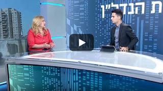 ראיון עם דליה עסיס באולפן כלכלליסט 17/10, אולפן כלכליסט