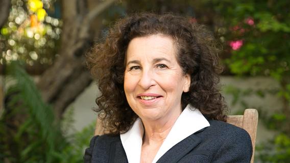 """מנכ""""לית בלאקרוק: """"יש לנצל את רפורמת האג""""ח המיועדות להקטנת אי השיוויון בפנסיה"""""""