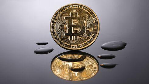 לראשונה, קרן סל על הביטקוין החלה להיסחר בוול סטריט; המטבע מעל ל-64 אלף דולר