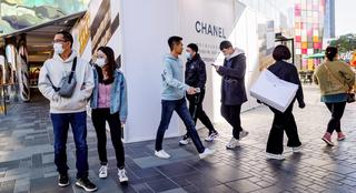 מרכז קניות יוקרתי ב בייג'ינג סין