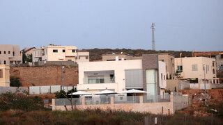 בתים פרטיים ב יישוב ה קהילתי אירוס