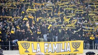 """לה פמיליה בי""""תר ירושלים אוהדים, צילום: ראובן שוורץ"""