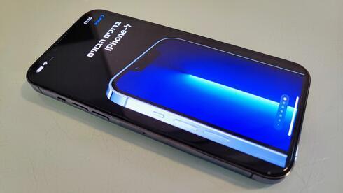 אייפון 13 פרו מקס: יקר, אבל שווה כל שקל